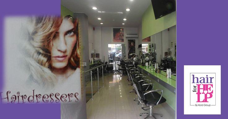 """Δύο νέοι «Σύμμαχοι» : Τα Κομμωτήρια """"Hair Studio S"""" & """"Hairdressers"""" ! Η «παρέα» του «HAIR for HELP» μεγαλώνει! Νέα μέλη προστίθενται στην αλυσίδα της κίνησης Προσφοράς και Αλληλεγγύης. Τα Κομμωτήρια """"Hair Studio S"""" & """"Hairdressers"""". Ο στόχος κοινός… Να γίνουν τα … Χαμόγελα ακόμη περισσότερα !"""