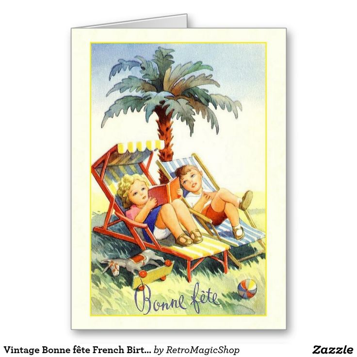 Vintage Bonne f te French Birthday Card – International Birthday Cards