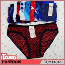 TCY14041 Hot Sale Ready Stock Full Print Sexy Mature Women Lace Underwear Best Buy follow this link http://shopingayo.space