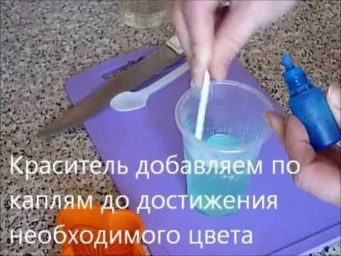 Базовый рецепт мыловарения. Мыло из прозрачной мыльной основы.