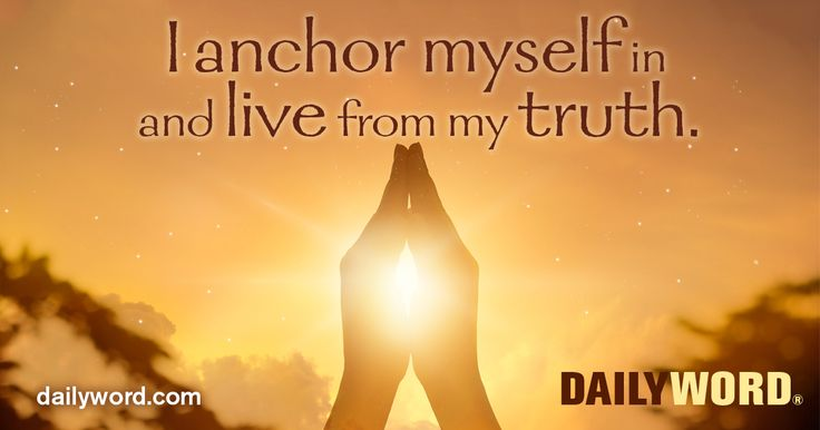 I anchor myself in and live from my truth.