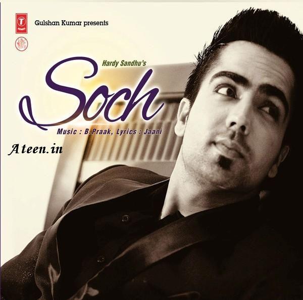 Sairat Movie Songs Download
