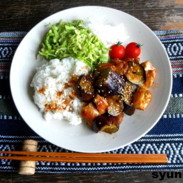【簡単!!カフェごはん】なすと鶏肉のピリ辛炒めプレート