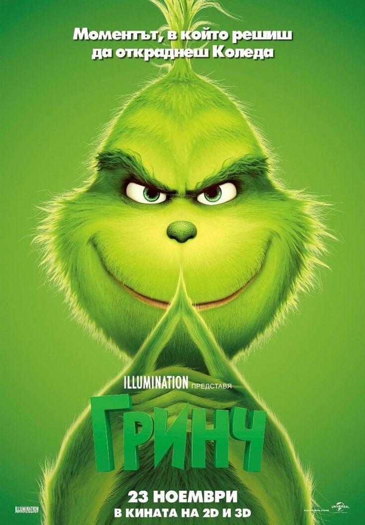 Descargar The Grinch 2018 Pelicula Online Completa Subtitulos Espanol Gratis En Linea The Grinch Movie The Grinch Full Movie Grinch
