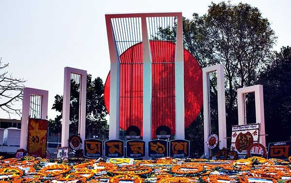 February 21st is International Mother Language Day! Photographed is the Shaheed Minar (martyr's monument) in Dhaka, Bangladesh. #iamthatgirl