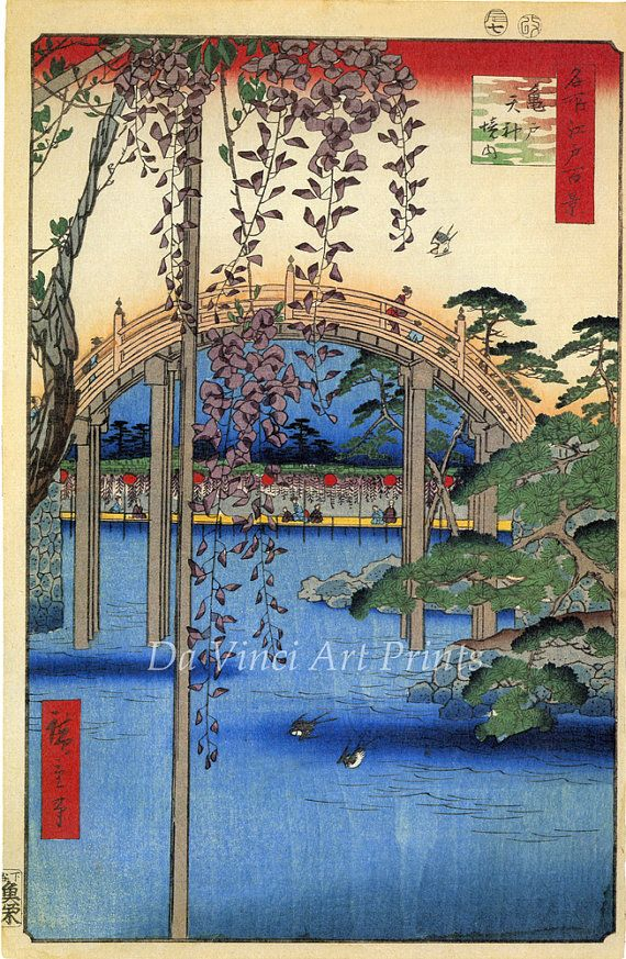 Japanese Art Fine Art Reproduction Hiroshige By