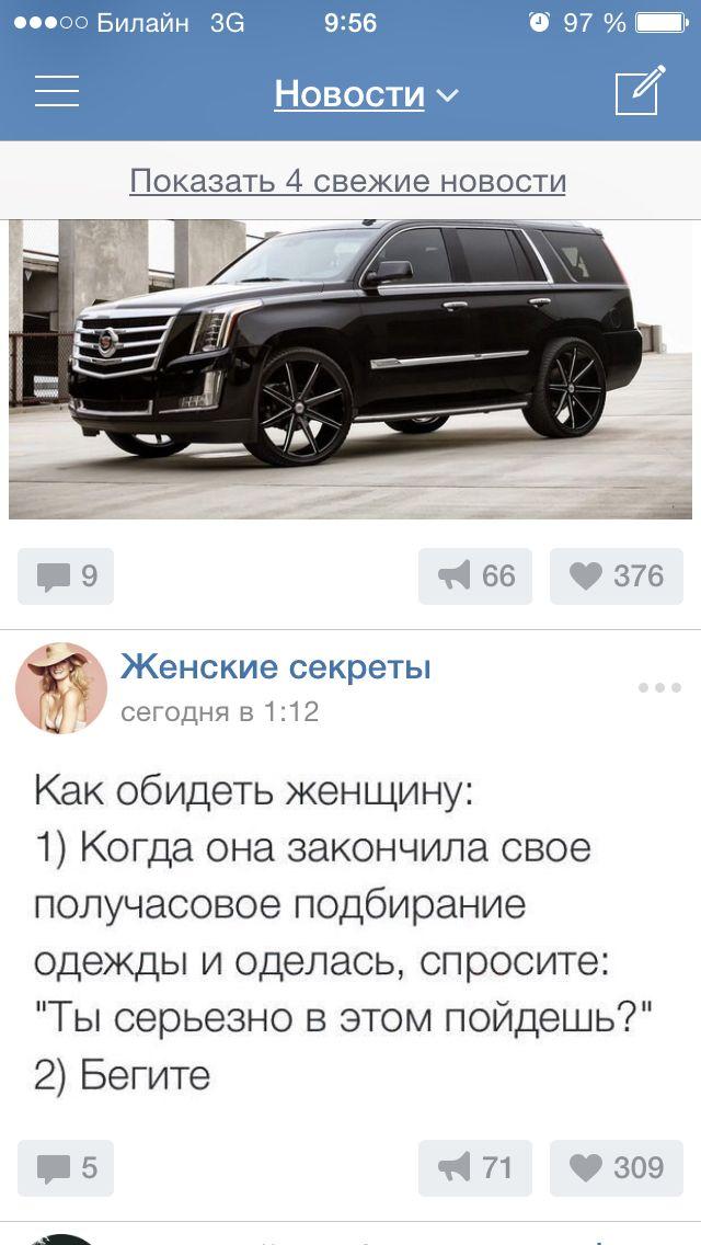Учимся)