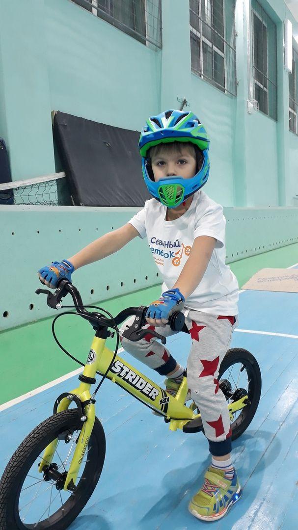 Strider 14x Sport Strider Bike Kids Bike Bike