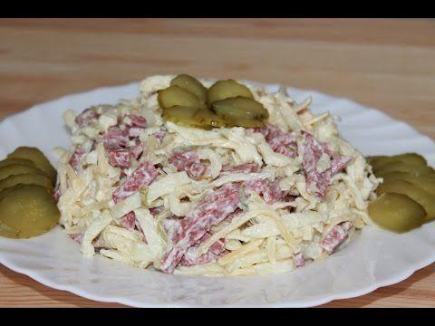Салат с яичными блинчиками / Простые рецепты