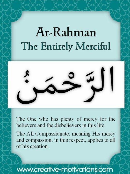 The 99 Countdown-- Learn all 99 names of Allah before Ramadan. Day 1: Ar Rahman.