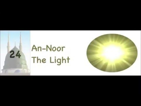 Nasheed of Quran Surahs - YouTube