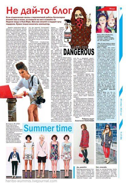 Publications  http://www.vikajulia.com/
