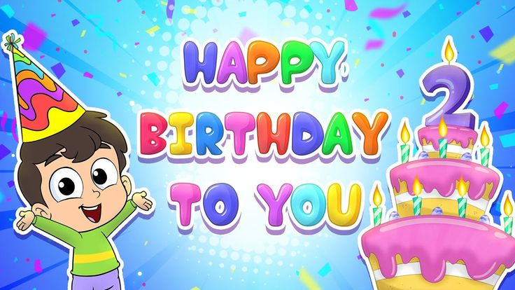 هابي بيرثدي Happy Birthday To You قناة مرح Marah Tv Youtube Happy Birthday To You Happy Birthday Happy
