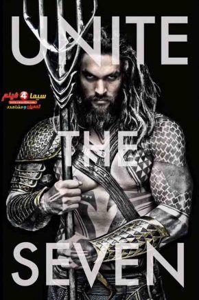فيلم Aquaman 2018 مترجم اونلاين وتحميل مباشر HD
