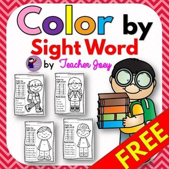 Sight Word FreeSight Word FreeColor by Sight WordColoringSight WordsBack to SchoolBeginning of the YearThis is a sample of my Color by Sight Word.