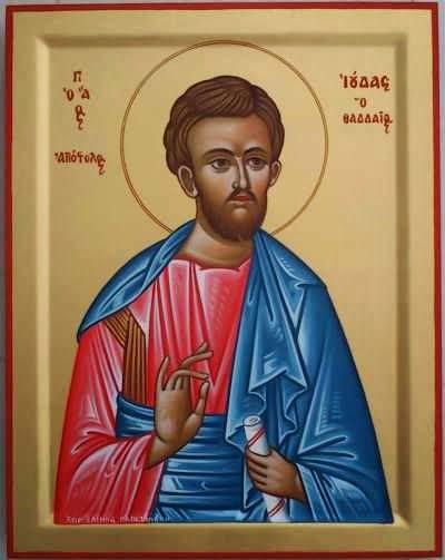 Ορθόδοξα Ωφελήματα: Προσευχή στον Άγιο Ιούδα το Θαδδαίο τον Απόστολο