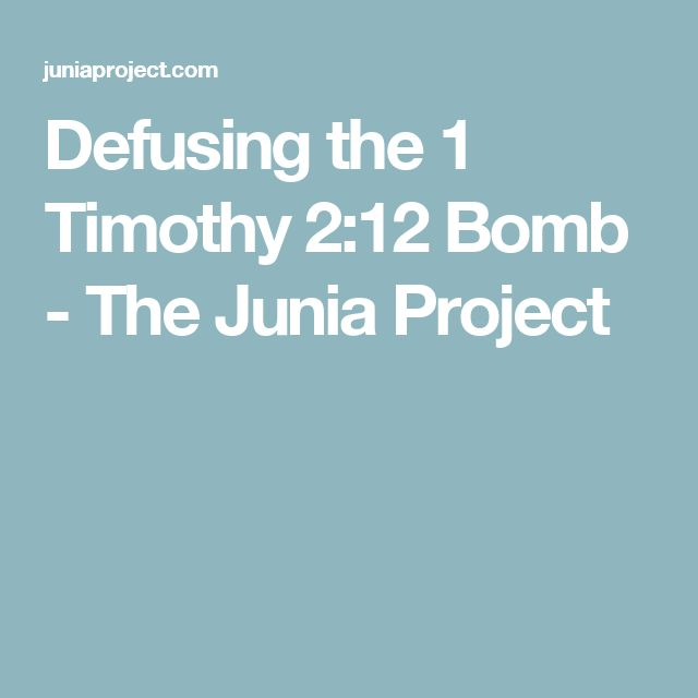 Defusing the 1 Timothy 2:12 Bomb - The Junia Project