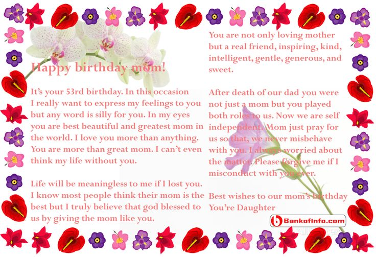 Birthday letter to mom from daughter Birthday letters