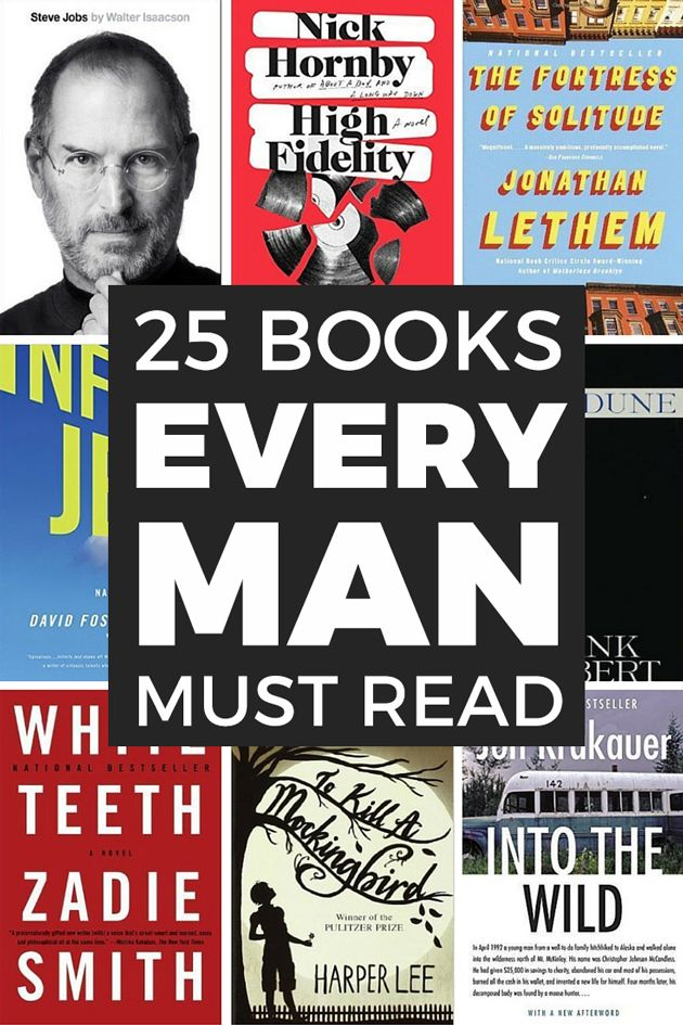 25 books every man needs to read