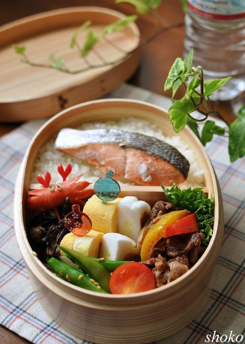 Japanese Traditional Salmon Bento