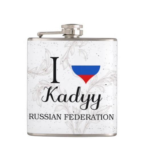 Federation Understand Russian 70