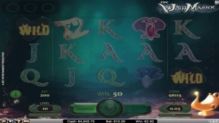 Watch gif how Wild symbol appears in the recent NetEnt online slot WISH MASTER