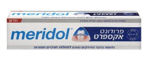 מרידול משיקה meridol® PARODONT EXPERT היחידה הנלחמת ברובד החיידקים הגורם למחלות חניכיים חמורות