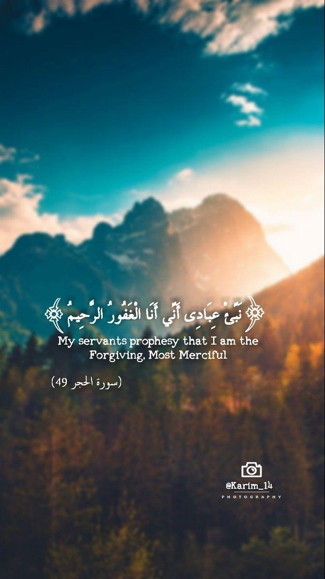 القرآن الكريم Servant Photography Prophesy