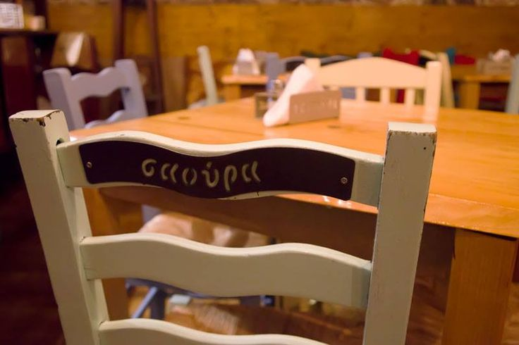 Ola Xyma, Greek Tavern