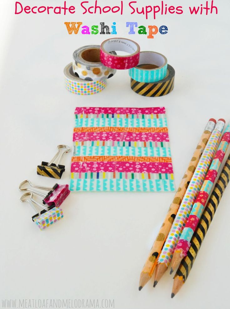 How to Decorate School Supplies with Washi Tape -- a very easy back to school craft!