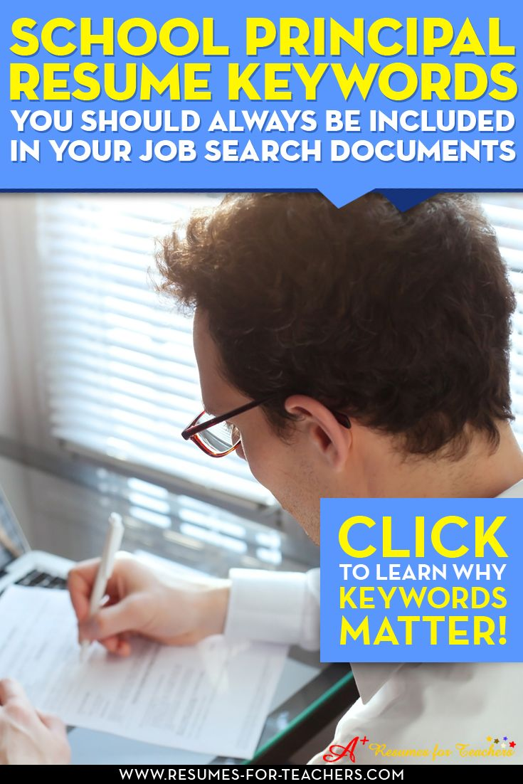 School teacher and principal resume keywords make an enormous difference in whether you will get an education job interview or will be screened out. http://resumes-for-teachers.com/blog/teachers-resume/teacher-and-assistant-principal-resume-keywordsation-resume/