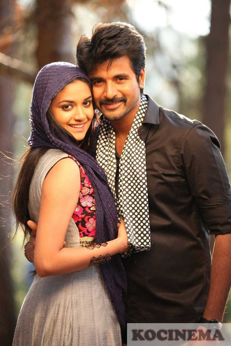 Keerthi Suresh Sivakarthikeyan in Rajini Murugan Movie Stills
