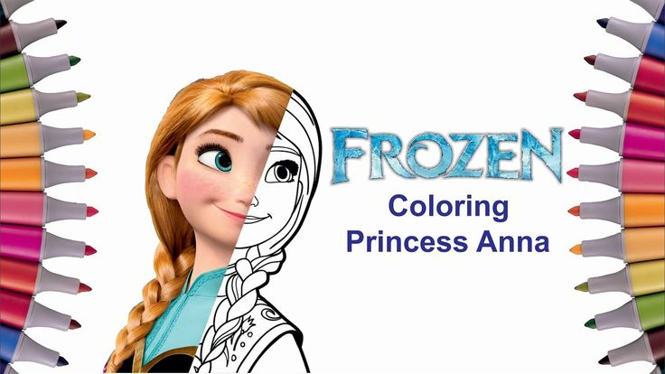 DISNEY FROZEN Princes Anna Coloring Pages. Learn Coloring for Kids. How to Paint Princes Anna with Colored Markers If you like this Princes Anna coloring pag...