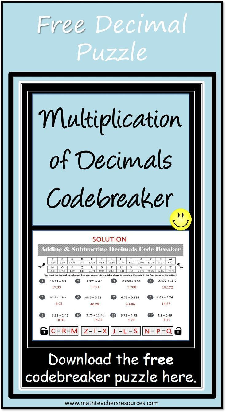 This Is A Great Code Breaker Puzzle To Practice Multiplying Decimal Numbers Ideal For Spiral R Teacher Math Resources Integers Activities Multiplying Decimals