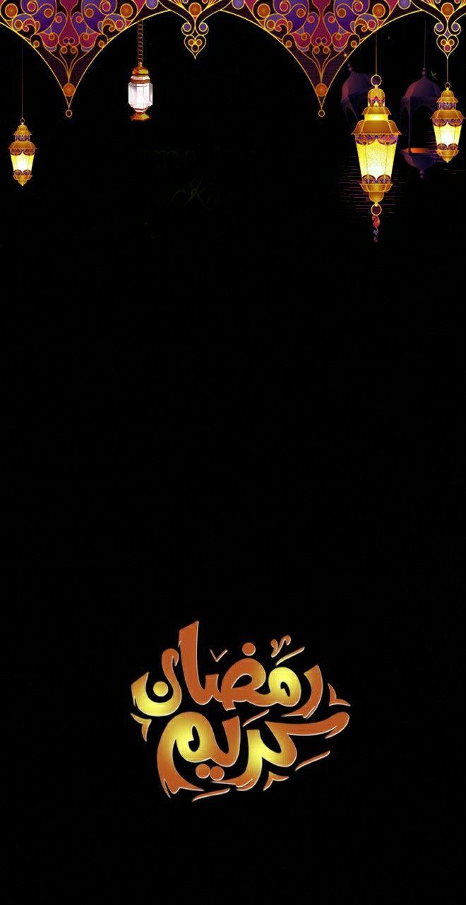 Pin By Waleed Elsokkary On Ramadan Kareem In 2021 Ramadan Background Old Paper Background Aesthetic Desktop Wallpaper