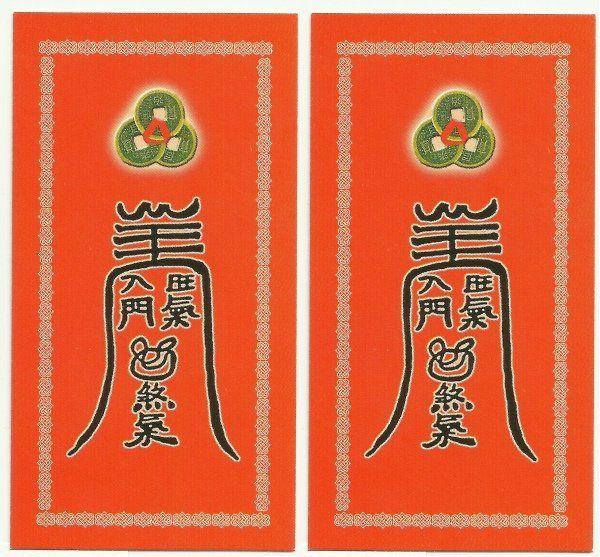 символы и знаки в картинках по фен-шуй лук натрите мелкой