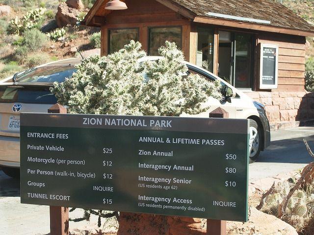 ザイオン国立公園の入園料金表