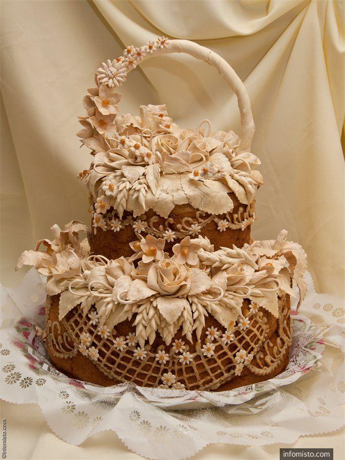 коровай | ... весілля потрібно замовляти коровай - Korovay Ukrainian Wedding cake/bread