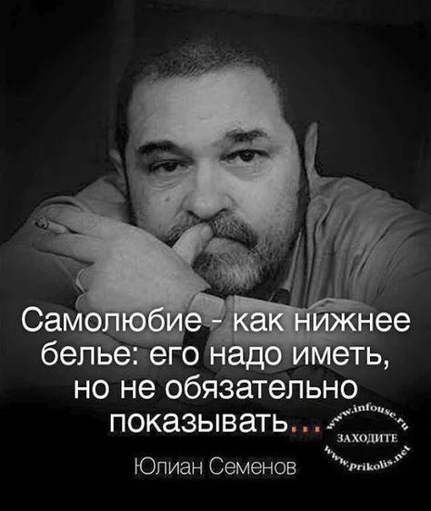 Смотрите, что нашли в Pinterest пользователи Елена, Ната, Galina • paschenkokatia@ukr.net