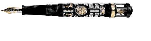 For your best paper...an elegant fountain pen...the real thing! By Visconti HRH  $50,500.00
