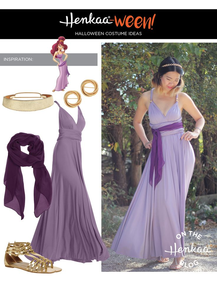 Get a DIY Megara costume from Disney's Hercules with a convertible dress