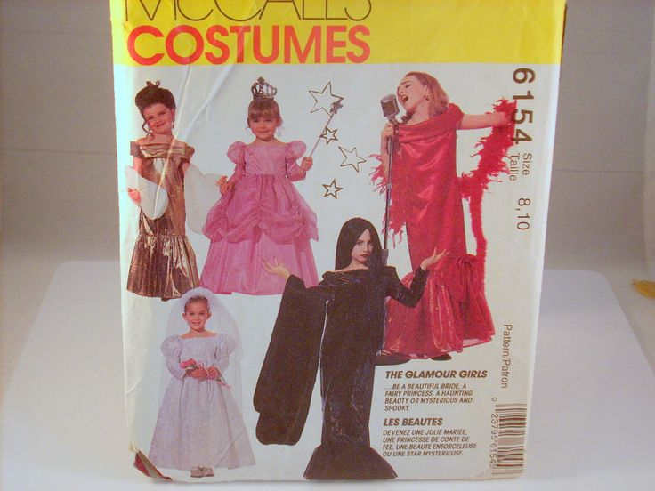 mccalls 6154 glamour girls halloween costume pattern girls size 8 10 - Childrens Halloween Costume Patterns