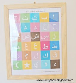 I am publicly releasing our Arabic Letters and Arabic Vocabulary  pages. This has been anextremelyhard project for me because I am no...