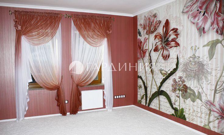 Фотографии штор: для детской, для гостинной, для спальни, для кабинета, для прихожей, для кухни, для ванной комнаты   Салон-магазин «Гардиния»
