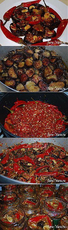 Острая закуска из баклажанов с красным перцем, пошаговый фото-рецепт! | Жарю-Варю