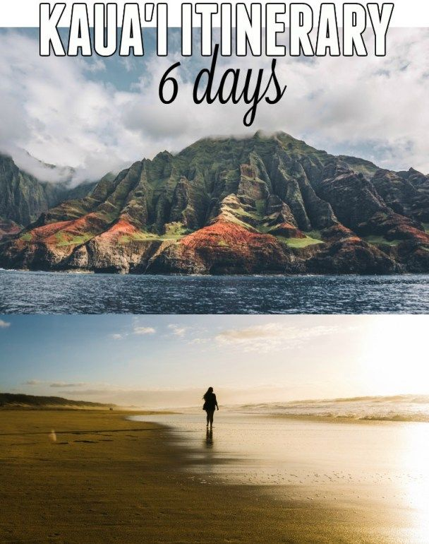 6 Day Kauai Itinerary