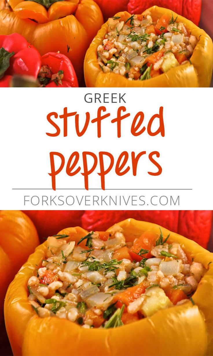 Whenever I make these stuffed peppers my dinner guests rave about them! It's such a great way to use up leftover brown rice and it makes such a beautiful addition to any meal. You can also freeze these by slicing...  Read more