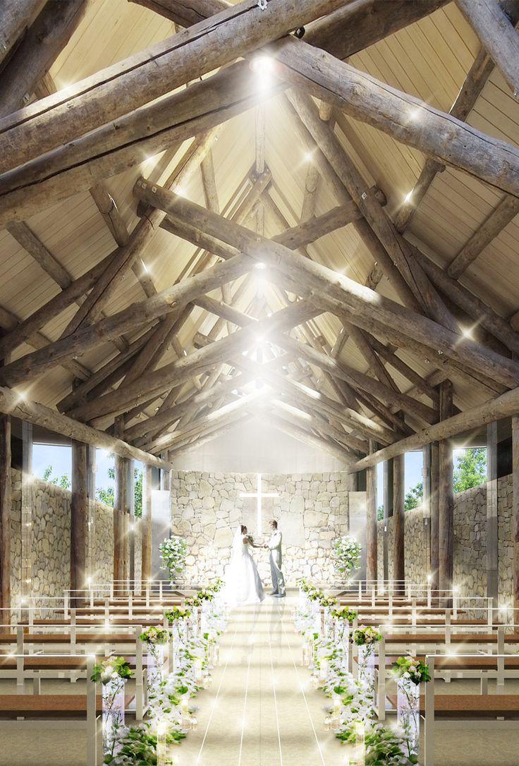 北海道の森の教会の石造りチャペルは神聖な雰囲気!