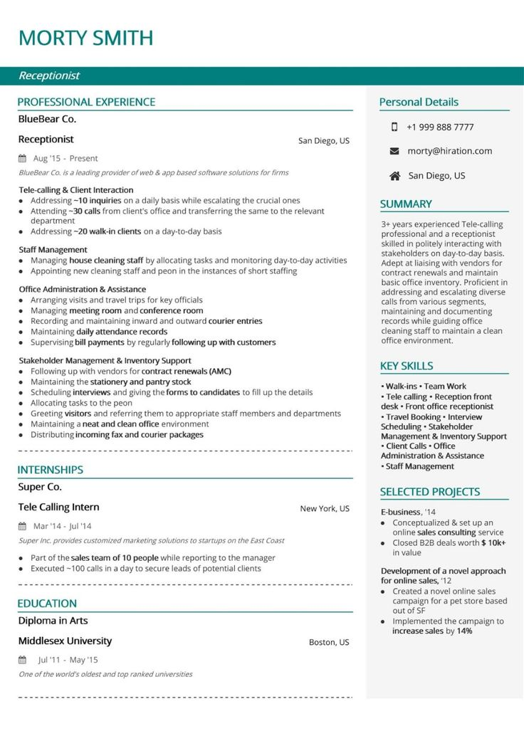 Receptionist Resume Examples 2019 Receptionist Resume