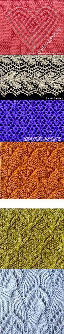 Узоры для вязания спицами. Подборка 54.